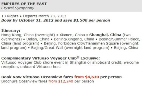 asia, china, cruise